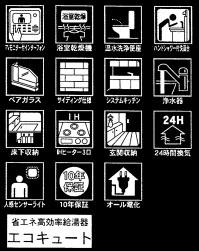 【その他】荒尾市原万田 第1-2号棟
