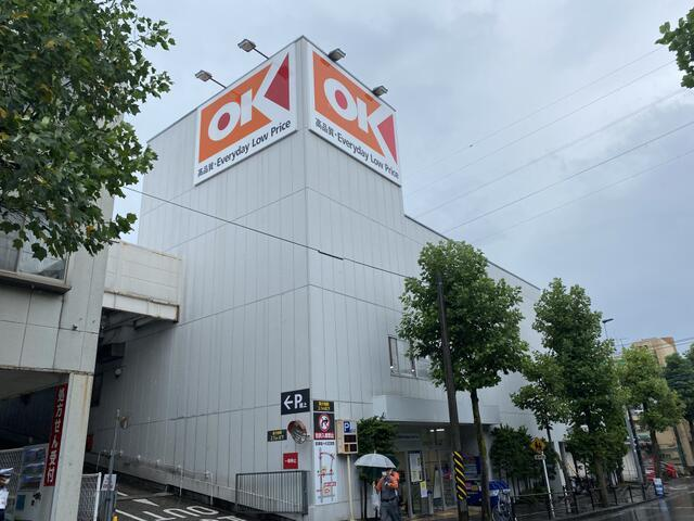 オーケー生田店まで679m