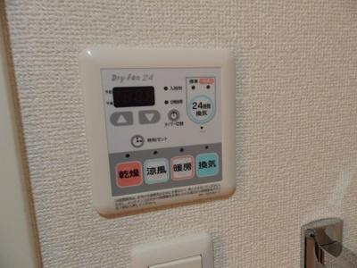 【その他】パークアクシス横浜井土ヶ谷