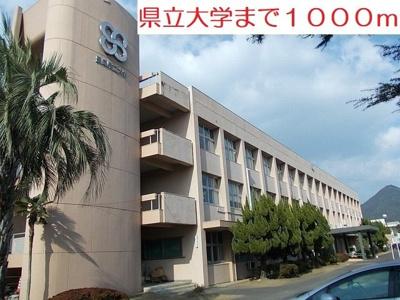 長崎県立大学まで1000m