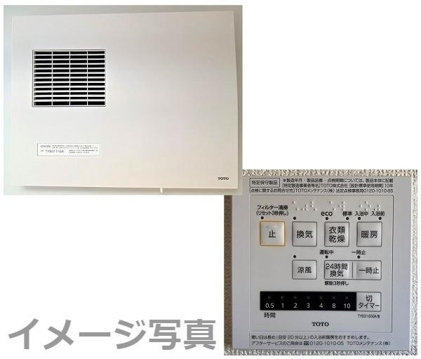 浴室換気乾燥暖房機。冬場の温度差を無くしヒートショックを防止。梅雨時期の部屋干しでも便利な乾燥機能付