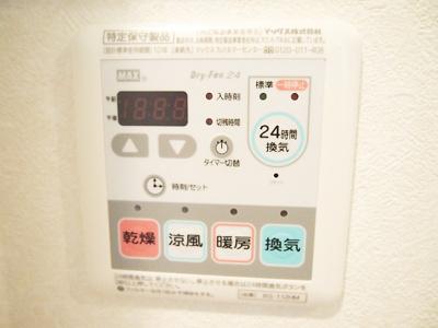 設備☆浴室乾燥機付★(同一仕様写真)