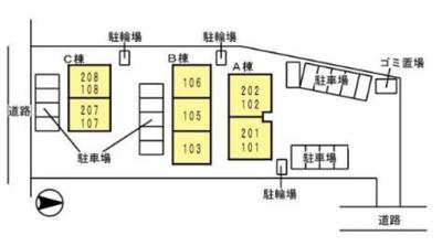 【区画図】ハレアカラC棟