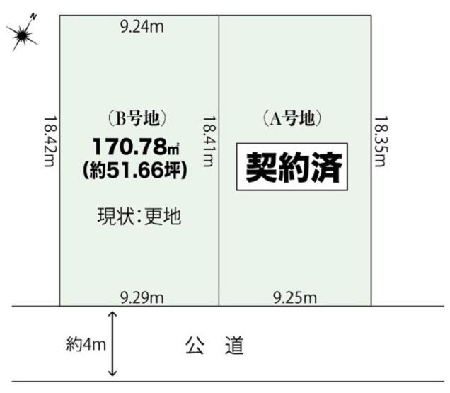 【土地図】室町B号地 建築条件付売地