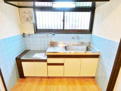 【キッチン】大豆塚町2丁テラスハウス