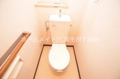 【トイレ】ハレルアナ