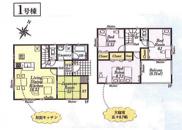 瑞穂町箱根ヶ崎東松原 新築戸建全2棟の画像