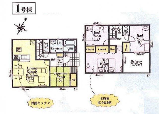 瑞穂町箱根ヶ崎東松原 新築戸建全2棟