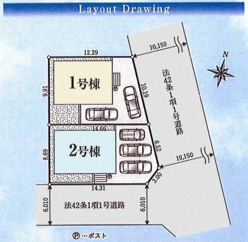 【区画図】瑞穂町箱根ヶ崎東松原 新築戸建全2棟