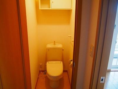 【トイレ】サンビエント