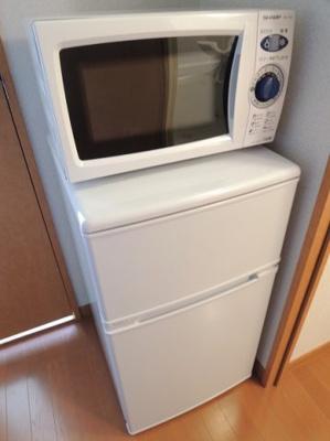 冷蔵庫・電子レンジ。