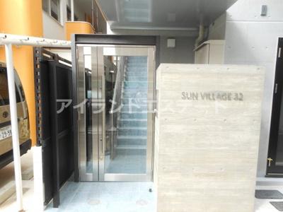 【エントランス】サンヴィレッジ32 新築 2人入居可 独立洗面台 追炊き
