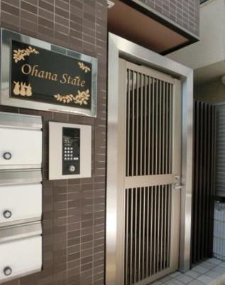 【エントランス】オハナステイト(Ohana State)