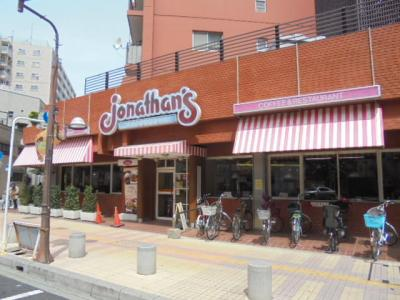 ジョナサン川口駅前店まで501m