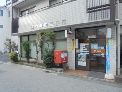 川口寿町郵便局まで115m