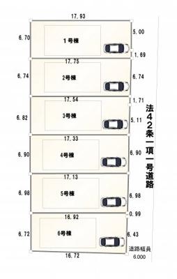 【区画図】宇治市槇島町北内