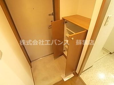 【玄関】ロイヤルクレストOG