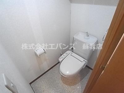 【トイレ】ロイヤルクレストOG