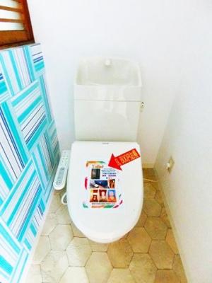 【トイレ】RH菩提町