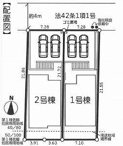 【区画図】練馬区関町北3丁目 新築戸建