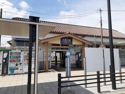 JR小見川駅まで530m