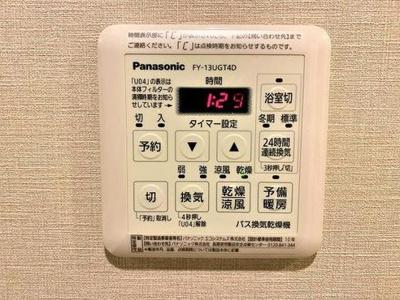 【設備】プラネスーペリア梅田北ブライトコンフォート