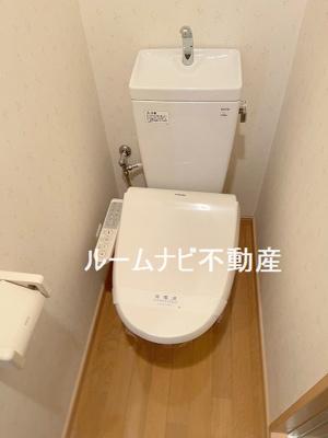 【トイレ】アマックス王子