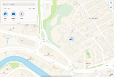 【前面道路含む現地写真】うるま市石川東山本町(全2棟)