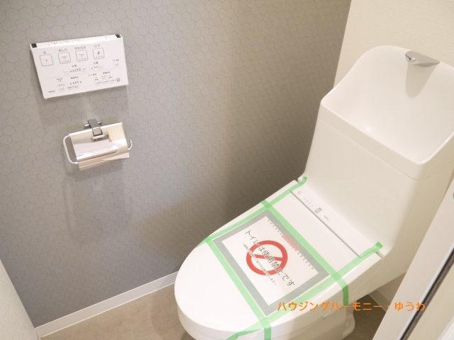 【トイレ】角一サンハイツ神谷