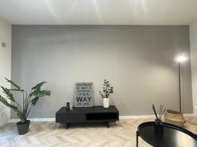 【居間・リビング】秦野南が丘さつき東住宅『内装フルリノベーション』1階