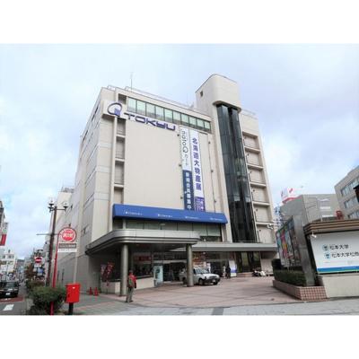 ショッピングセンター「ながの東急百貨店まで2424m」