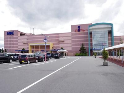 ショッピングセンター「井上アイシティ21店まで966m」
