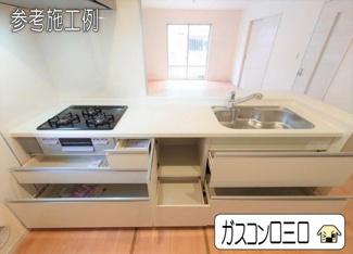 【キッチン】寝屋川市太秦中町2期1号棟