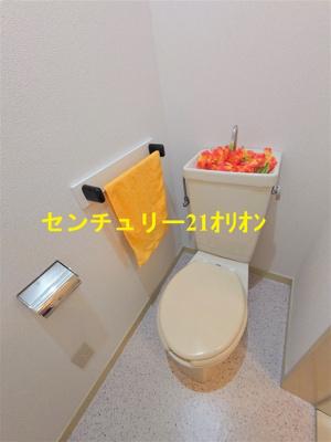 【トイレ】パールハウス2号棟
