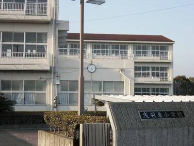 浅羽東小学校まで650m