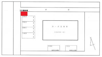 【区画図】コーポ長島B