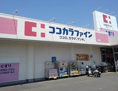 ココカラファイン浜田店まで800m