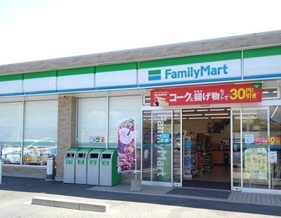 ファミリーマート四日市東日野店まで550m