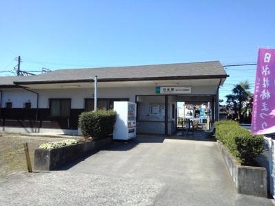 あすなろう鉄道日永駅まで1100m