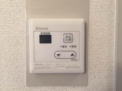 【設備】ホワイトオール