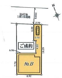 【区画図】中野区江原町2丁目 新築戸建 B号棟 6980万円