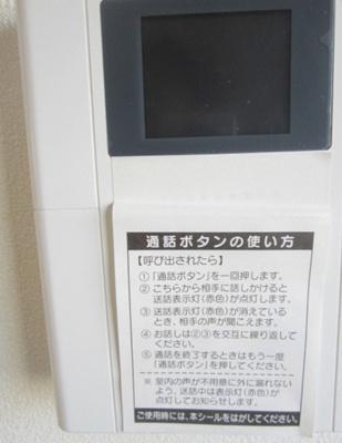 【設備】アメイジング
