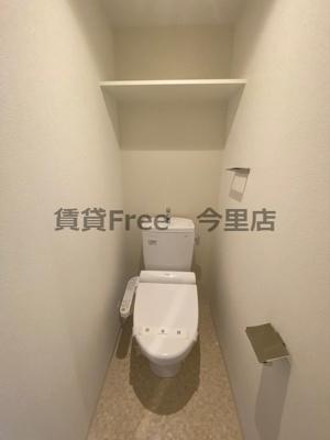【トイレ】W-STYLE大阪城南 仲介手数料無料