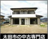 太田市東新町 中古住宅の画像