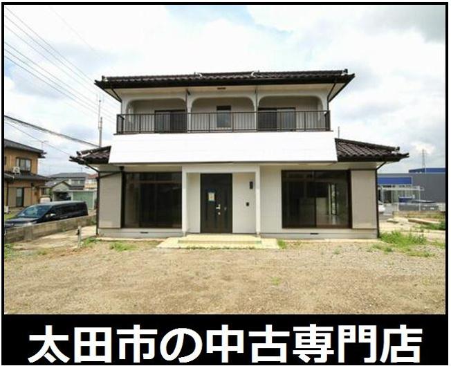 【外観】太田市東新町 中古住宅