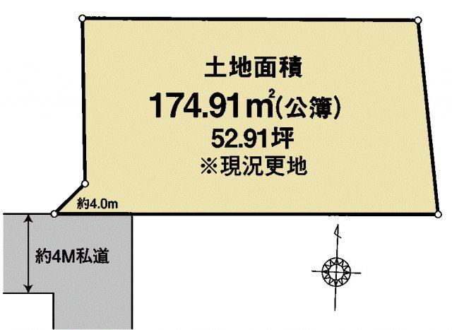 【区画図】東大和市南街1丁目 土地全1区画