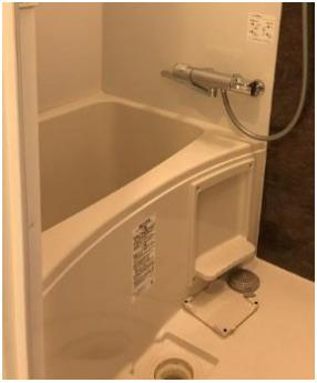 【浴室】アンベリールマーロ横濱