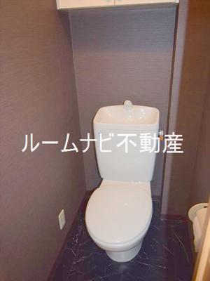 【トイレ】エステートヒルズ池袋本町