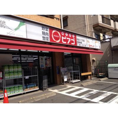 スーパー「miniピアゴ布田駅前店まで527m」