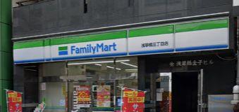 【周辺】日神デュオステージ浅草橋